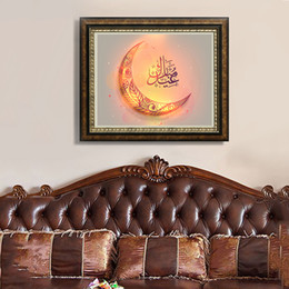 Pintura a óleo da lua on-line-Padrão Ramadan Moon muçulmano Pintura A Óleo Foto Sala de estar Decoração diy pintura a óleo 30x40 cm E5M1