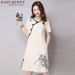 robes courtes chinoises Promotion Robes de style oriental qi pao court cheongsam robe qipao moderne robe femme moderne chinois AA1081