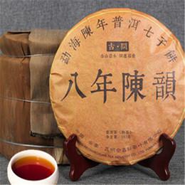 chá doce chinês Desconto Chinês puer chá 357g 8 anos de idade Yunnan pu erh Sete Bolo cozido Maduro Pu er Chá envelhecido árvore Puerh Chá doce sabor