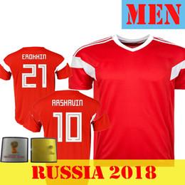 ac18c8c18 2018 World Cup Russia Soccer Jersey Russia Home Soccer Shirt  10 DZAGOEV   11 SMOLOV  22 DZYUBA High Quality S-4XL Football uniform discount russia  soccer ...