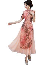 Rose cheongsam en Ligne-Shanghai Story Pink Vietnam ao dai robe traditionnelle chinoise robe chinoise qipao long cheongsam style folklorique