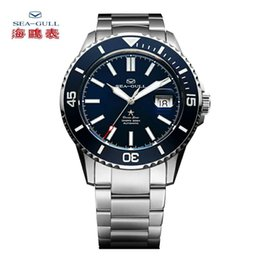 Wholesale Ocean Chinese - Seagull watch Ocean Star Men's Automatic wristwatch Water resistant 200 meter Stainless steel Luminous Date Sapphire Business Chinese Brand