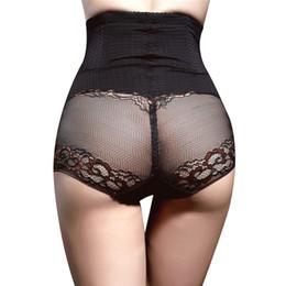 69f6cf2788 Women waist trainer body shaper shapewear body shaping underwear for women  Sexy Belly Hip High Waist Control Panties Shapewear
