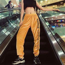 2019 pantalones sueltos Las nuevas mujeres Letter Print Side Striped Trousers Loose Casual Sportswear Harem Pants transpirable cintura alta Thin Pant rebajas pantalones sueltos