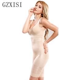 48699b08e76 Women Slim Pants High Waist Tummy Control Panties Thigh Slimmer Butt Lifter  Shapewear Body Shapers Slimming Underwear Shaper