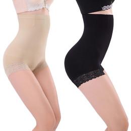 Wholesale High Waist Pants Cheap - Cheap&High Quality! Seamless Women Body Shaper Brief High Waist Belly Control Shapewear Pants Shorts