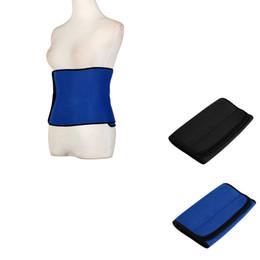 Wholesale nursing belts - High quality Composite SBR Waist Thickened Nursing Care Waist Belt winter elastic warm thin belt comfortable sport safety
