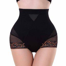 Butt Lifter Tummy Control Panties Briefs Sous-vêtements correctifs Shaper Enhancer Fesses Hip Underpants Culotte Pour Femmes ? partir de fabricateur