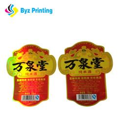Logos gedruckt porzellan online-China Netter Preis-Gewohnheit gestempelschnittener Buchstabe Logo Pvc imprägniern Vinylaufkleber-Aufkleber-Drucken