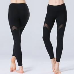 i vestiti indossano i pantaloni di yoga Sconti Pantaloni da yoga a vita alta Pantaloni da ginnastica per le donne Pantaloni sportivi da palestra Pantaloni da allenamento fitness