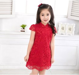 Wholesale Traditional Ball Gowns - 2018 new arrival summer chinese style dress traditional red lace cheongsam qipao sleeves dress for girls kids princess dresses wholesale