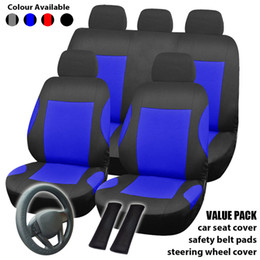 UK Universal Fashion Full Set 12 Pieces Car Seat Cover