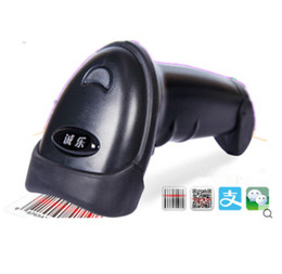 Wholesale Retail Scanners - NEW USB Laser wired Bar code Scanner Support scan one-dimensional code two-dimensional screen phone scan supermarket Retail