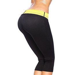 078b3a771e4ac MYLEY Women Hot Shapers Super Stretch Control Panties Pant Neoprene  Slimming Body Shaper Sweat Sauna Waist Trimmer Hot Pants