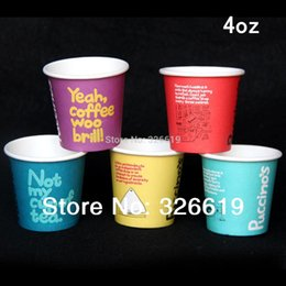 Disposable Paper Coffee Cups Coupons, Promo Codes & Deals 2019 | Get
