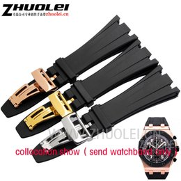 28cm High Quality Rubber Watch Band Strap+Clasp FIT (For) watch band Off shore Men's bracelet от