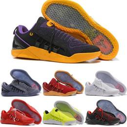 best service 92e7b d1c06 2018 Chaussures de basket-ball hommes KOBE A.D. NXT 12 KB Zoom Chaussures  de sport Volt jaune bleu blanc noir WOLF GREY Baskets de basket-ball pas  cher