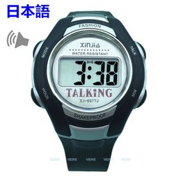 Wholesale Plastic Blinds - Japanese Digital Talking Watch for Blind People or Visually Impaired People with Alarm