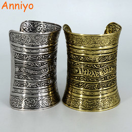 Wholesale fake gold chains - Anniyo ONE PIECE  Big Bangle for Women FAKE Vintage Silver Color & FAKE Bronze Color Ethiopian Bracelet,African Jewelry #057306