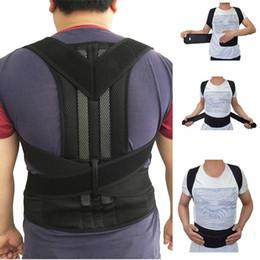 Produits de soins de santé plaque en acier orthopédique posture correction correcteur corset épaule colonne vertébrale soutien dorsal inférieur ceinture coussin corset ? partir de fabricateur