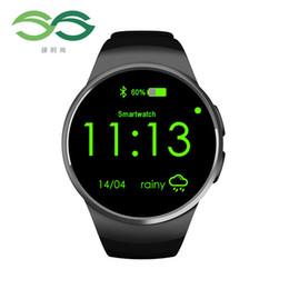 Круговые часы онлайн-Мода интеллект круглый экран наручные часы взрослый может плагин карты измерения сердечного ритма Bluetooth план шаг орган безопасности смарт-часы
