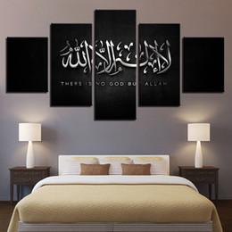 Lienzo islámico arte de la pared online-Moderno HD Imprimir Lienzo Pintura 5 Panel Sin Marco Islámico Imagen de Arte de Pared Para la Oficina En Casa Decoración Salón Arte Cartel