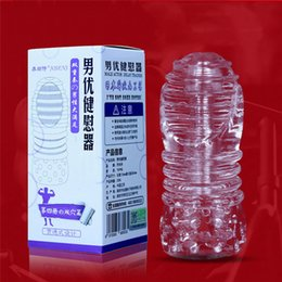 male flesh toys Coupons - 3D Clear Soft TPE Male Masturbators Adult Flesh Cup Light Pocket Pussy Sex Toys