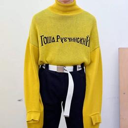 Wholesale Knitting Two Color Sleeve Sweater - Gosha Rubchinskiy Sweater Russian Famous Brand Black Yellow Men Women Fashion Yellow Two Long SLeeve Turtle Neck HFLSMY012