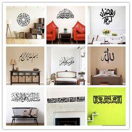 Adesivi arabi d'arte della parete online-& Islamic Muslim Arabic Quotes calligraphy Wall Stickers room decoration living room bedroom study art poster mural sticker