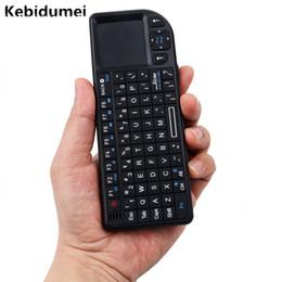 Kebidumei Wireless Handheld 2.4G RF Clavier Souris Touchpad 3 en 1 Mini et Exquis Mini Travaux ? partir de fabricateur
