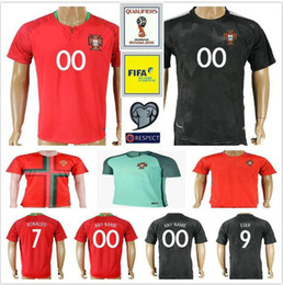 Wholesale Jersey Ronaldo - 2018 Portugal World Cup Jersey 7 Ronaldo Vieirinha SILVA MIGUEL F.COENTRAO J.MOUTINHO NANI Custom Red Home Away Soccer Football Shirt