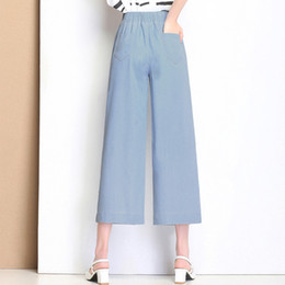68cf9170b5b 2018 new The Mogan Women s High waist strap elastic band Basic Slim BOOTCUT  JEANS Wide Leg Pants 0~2XL wide leg bootcut jeans outlet