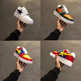 Wholesale gold soldier - Classical Restoration Skate Shoes Star Shoes Foot Soldier Leather Spliced Sports Shoes High Quality Mans Womans Sneakers