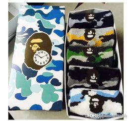 Animali da camuffamento online-New Cotton Animal cucita Hip Hop Casual Sox Long Skateboard Calzini da uomo Street Street Sock per uomini e donne Calze da camouflage nave libera
