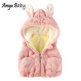 AmyaBaby Nueva Niña de Bebé Faxu Chaleco de Piel Con Capucha Cálido Chaleco de Piel de Princesa Niñas Pequeñas Ropa de Bebé Chaleco Prendas de Vestir Exteriores desde fabricantes