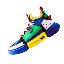 LI-NING Low Wade 2 ACE Essence Uomo Scarpe da ginnastica traspiranti Best- Seller Knit Sports Casual Calzino Scarpe da ginnastica Designer Sneakers  36-44 b869f5410ba