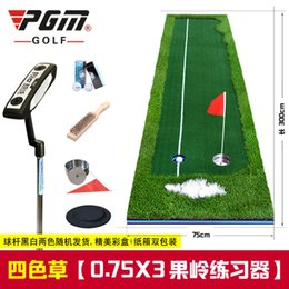 Greens práctica de golf online-¡Enviar Clubes! PGM Nuevo Golf Indoor Putter Trainer Office Greens Fairway Practice Carpet