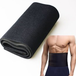 Wholesale Low Back Support Belt - Men Shape Belt Lower Back Lumbar Support Pain Relief Band Breathable Gym Fitness Waistband