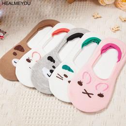 Wholesale Crew Cuts Girls - 1Pair Womens Girls Ankle Socks Low Cut Crew Bamboo Casual Dress Cotton Socks