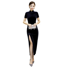 Canada Nouvelle robe de velours Cheongsam QiPao pour femmes cheap velour evening dresses Offre
