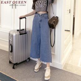 Wholesale women baggy jeans - boyfriend jeans for women denim baggy jeans baggy pants women KK041