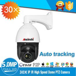Canada Caméra dôme haute vitesse de suivi automatique H.265 5MP OV5521 CMOS Jour / Nuit 30X ZOOM Digital WDR HD IP Caméra ptz Onvif2.4 Offre