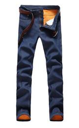 Wholesale Mens Fleece Jeans - Mens Winter Thicken Fleece Lined Tapered Leg Slim Fit Jeans Pants