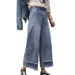 Wholesale Jeans Loose Legs For Women - Harajuku loose oversized wide leg Jeans for women tassel frayed embroidery letters high waist jeans pants elastic waist trouser