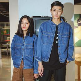 2018 männer jeansjacke koreanisch Koreanische Liebhaber geladen wilden  Stand Kragen Student Jeansjacke koreanische Version der großen d539141d43