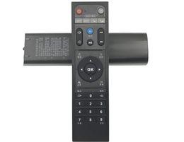 Canada Android TV Box HIMEDIA télécommande, Q1 / Q2 / Q3 / Q5 / Q10 / Q12 à distance H2 / H8 / H8 PLUS Chinois cheap android chinese tv Offre