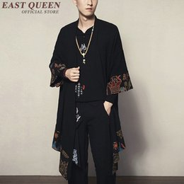0d94bea4273a man traditional clothing Australia - Traditional chinese clothes men  oriental mens clothing traditional chinese clothes KK1534