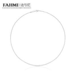 cb1c4c65afc5 FAHMI 100% plata esterlina moda simple cadena de clavícula 611900520 mujeres  collar básico adecuado diy colgante de joyería