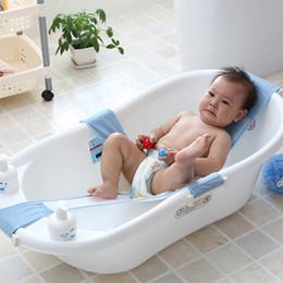 Neuheiten Baby Bath Net Cross-förmigen verstellbaren Bad Sitz Badewanne Sicherheit Sicherheit Sitz Unterstützung Infant Dusche von Fabrikanten