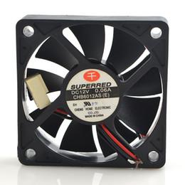 ventilador superred 12v Rebajas SUPERRED 6015 6CM 12V 0.06 60 * 60 * 15 MM CHB6012AS peacock ventilador silencioso ventilador de fuente de alimentación